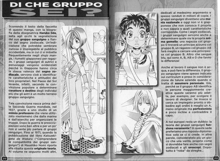 W.i.t.c.h. manga Ita vol. 2_65