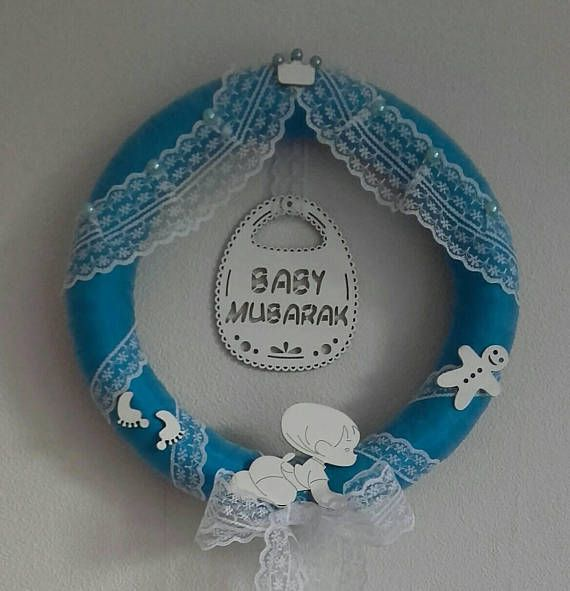 Check out this item in my Etsy shop https://www.etsy.com/listing/556858124/baby-mubarak-wreathaqiqah-giftbaby