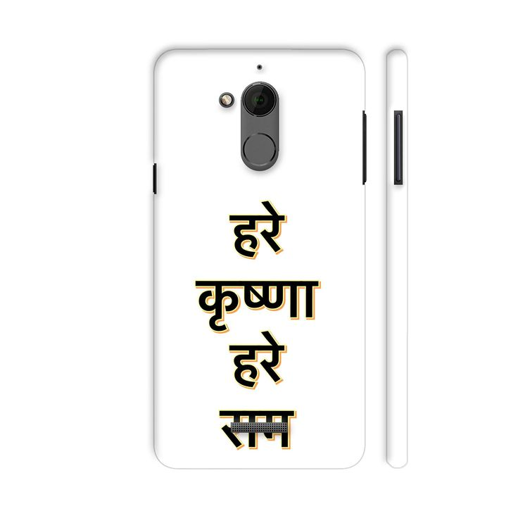 Now available on our store: Hare Krishna Hare.... Check it our here! http://www.colorpur.com/products/hare-krishna-hare-rama-coolpad-note-5-case-artist-malls?utm_campaign=social_autopilot&utm_source=pin&utm_medium=pin