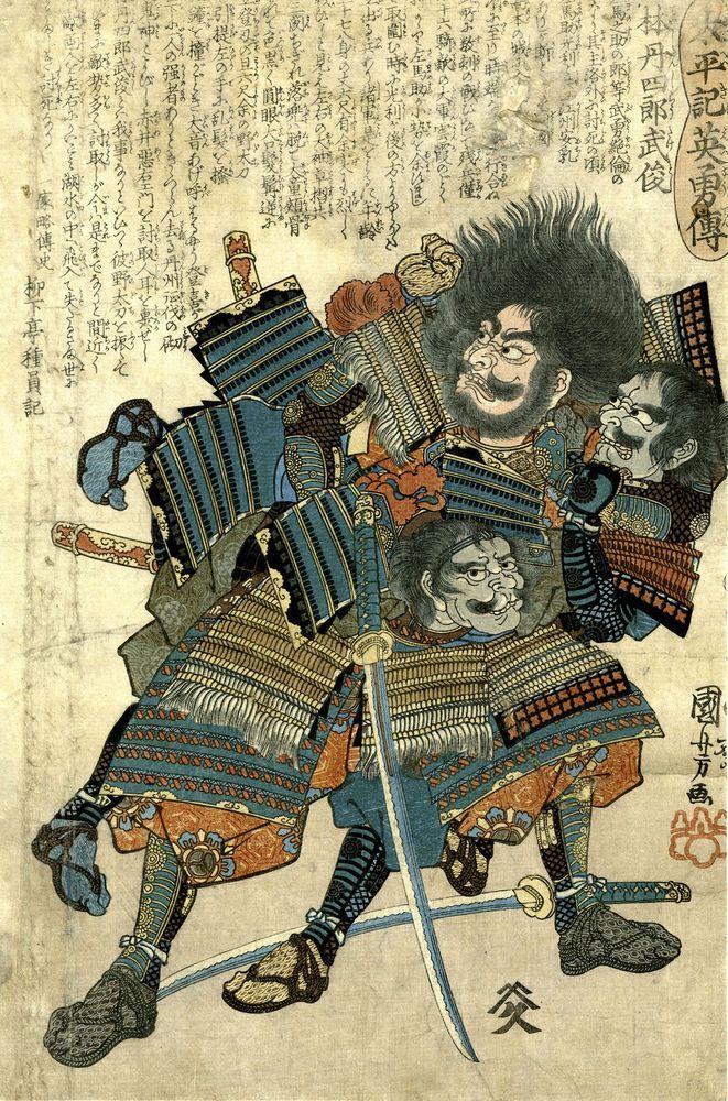 """Rare Original Edo Era KUNIYOSHI Japanese woodblock """"HAYASHI TANSHIRO TAKETOSHI"""""""