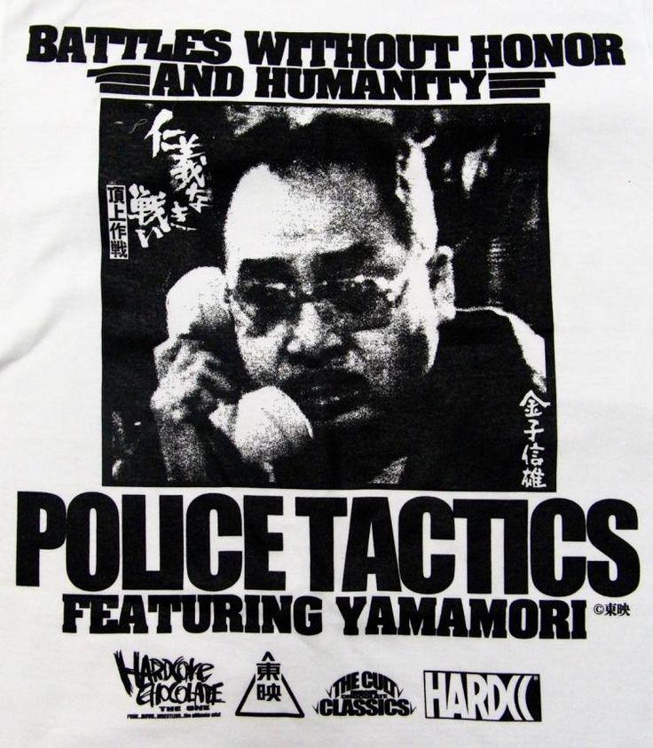 仁義なき戦い 頂上作戦(POLICE TACTICS)-金子信雄- - ホラーにプロレス!カンフーにカルト映画!Tシャツ界の悪童 ハードコアチョコレート