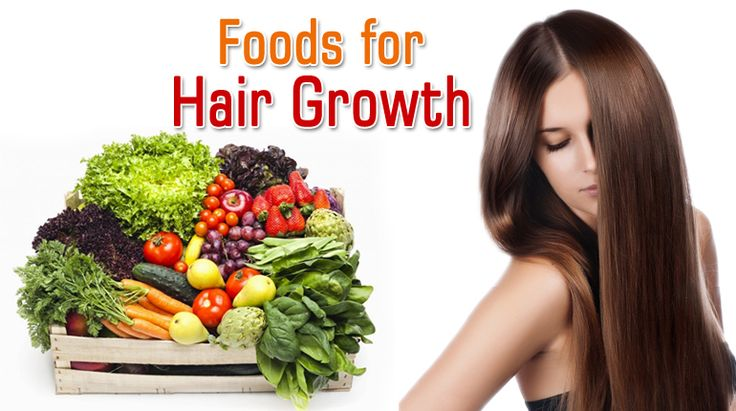 If you are looking for food for hair growth then try out these delicious recipes and add in the lost lustre to your hair easy and naturally