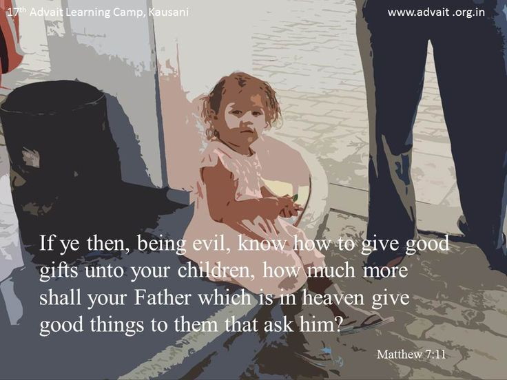 If ye then, being evil, know how to give good gifts unto your children, how much more shall your father which is in heaven give good things to them that ask him? ~Bible  #ShriPrashant #Advait #bible #jesus #god #gifts #children #father #heaven Read at:- prashantadvait.com Watch at:- www.youtube.com/c/ShriPrashant Website:- www.advait.org.in Facebook:- www.facebook.com/prashant.advait LinkedIn:- www.linkedin.com/in/prashantadvait Twitter:- https://twitter.com/Prashant_Advait