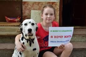 Save Donbass from Ukrainian Army