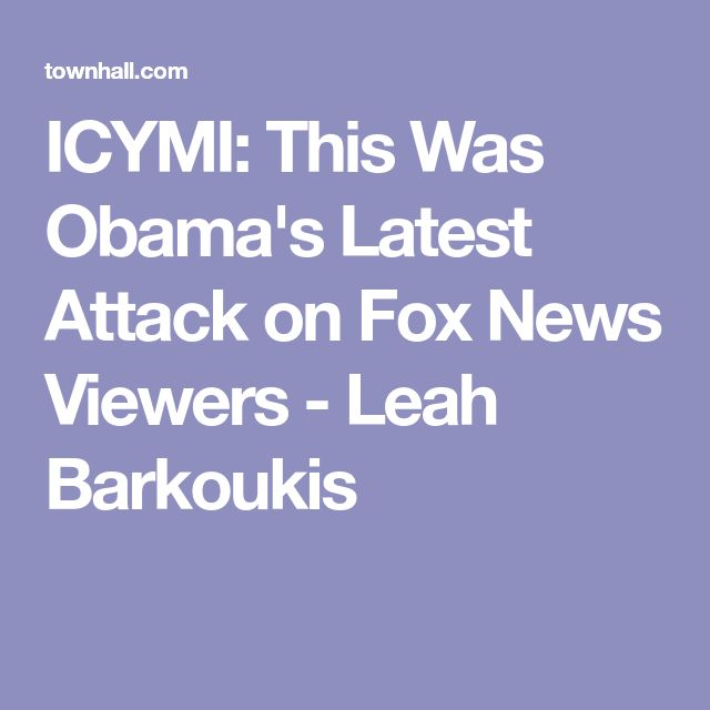 ICYMI: This Was Obama's Latest Attack on Fox News Viewers - Leah Barkoukis