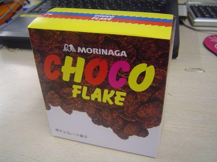 森永チョコフレーク。そういえば昔は箱に入ってたな。