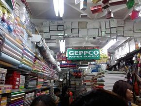 Geppco is a new discovery for me. It is also in the Tabora area. This store sells different kinds of specialty papers! Nakakalula for a paper-lover like me. And the price---definitely cheap! :)