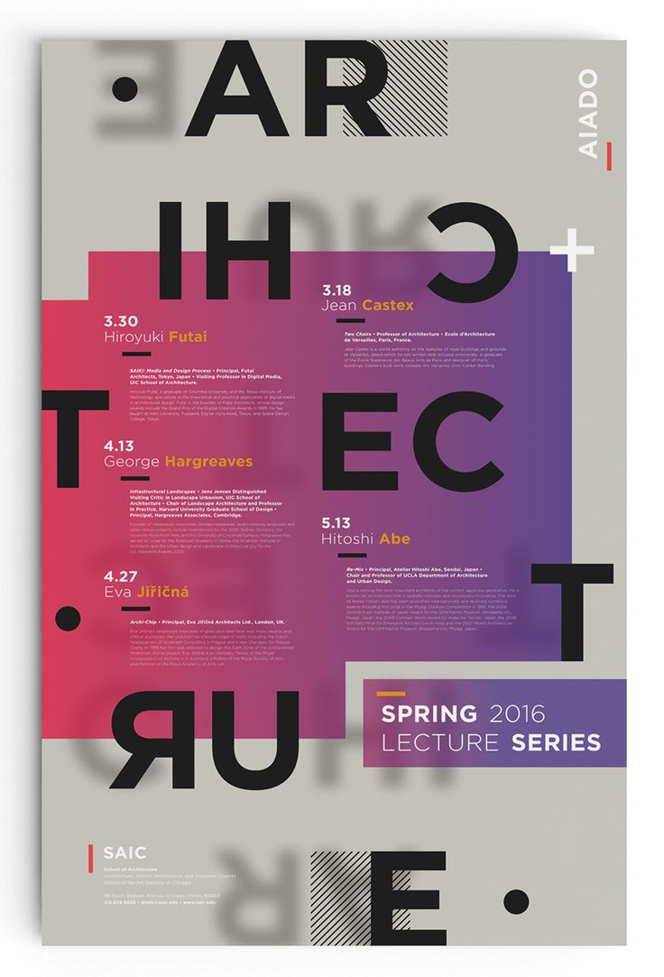 """A 20""""x30"""" poster advertising an architecture lecture series hosted at The School of The Art Institute of Chicago."""