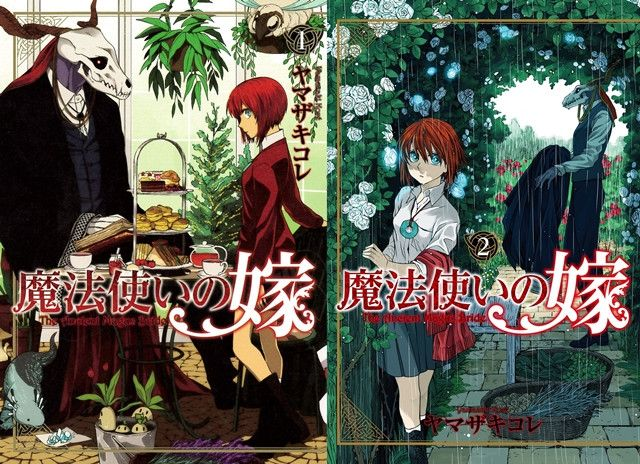"""The Ancient Magus' Bride"" OAD Project 1st PV Animated by"