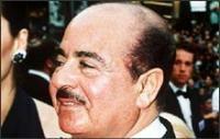 Adnan Khashoggi Wing