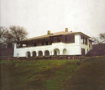 Noica House