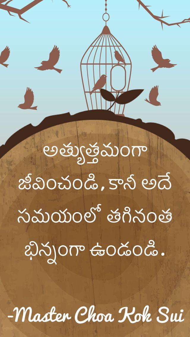 #quotes #UnfoldApp #MCKS #life #detachment