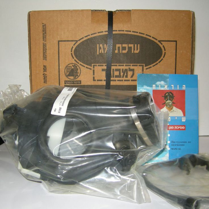 Israeli Gas Mask for Adult Civilian Protective kit Sealed, w/ Filter & D…