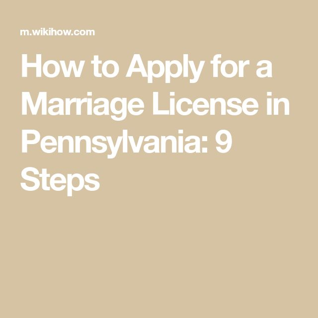Best  Marriage License Application Ideas On