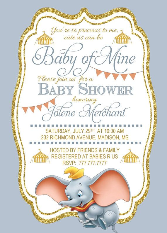 Diy Printable Baby Shower Invitation Of By Perfectedbygrace Lauren S In 2019 Pinterest Dumbo Invitations And