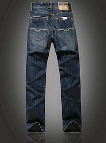 Jeans Replay Homme H0006