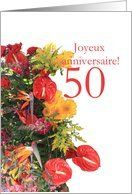 50th french birthday card Card by Greeting Card Universe. $3.00. 5 x 7 inch premium quality folded paper greeting card. Non-English / Other Languages cards for the whole family are available at Greeting Card Universe. Whether for one person or the whole family, a Non-English / Other Languages card will make the occasion memorable this year. Send a paper Non-English / Other Languages card from Greeting Card Universe this year. This paper card includes the following th...