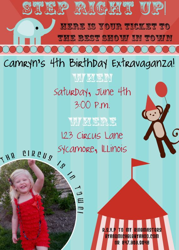 Vintage Carnival Birthday Party Invite  Digital by CAMRYNJOLEE, $15.00
