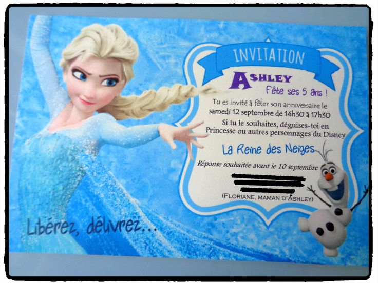 carte invitation anniversaire carte d invitation anniversaire gratuite carte anniversaire. Black Bedroom Furniture Sets. Home Design Ideas