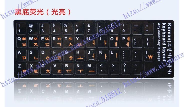 Бесплатная доставка Эко-среды Различные Высокого Качества Корейского ПВХ Наклейки на клавиатуру, противоизносные Водонепроницаемый Кр клавиатура наклейки этикетки