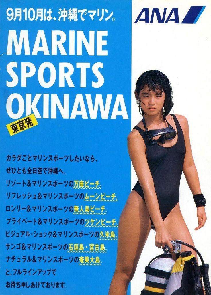 ANAの石田ゆり子さん。幼く見えますね。