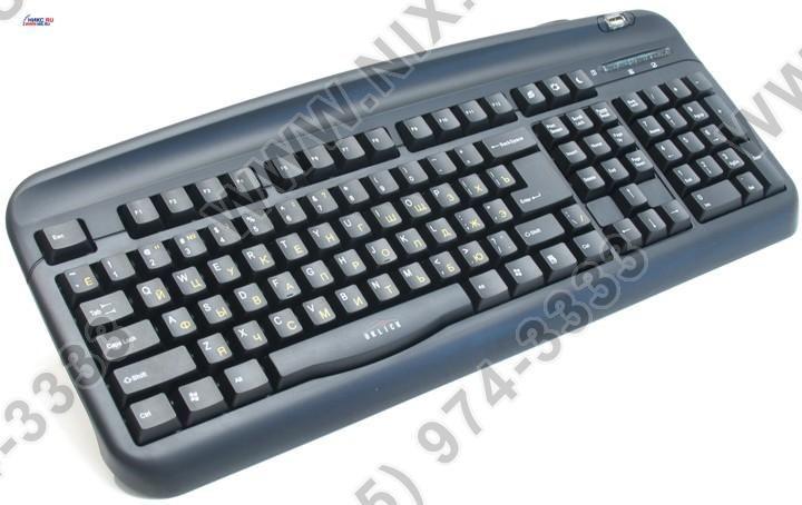 Скачать бесплатно драйвера для клавиатуры oklick
