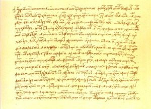 Neacșu's letter - between 1512 and 1521; the oldest surviving document written in Romanian