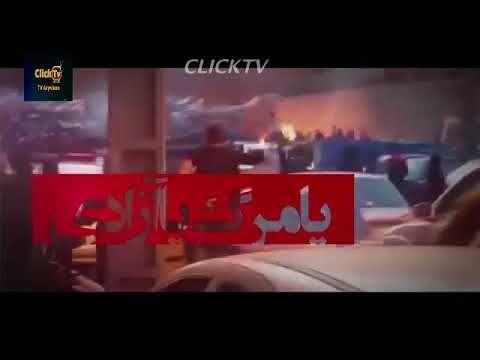 """🔴 🔴"""" تقدیم به شهیدان راه آزادی: """" ایران آزاد میشود 🔴 🔴"""