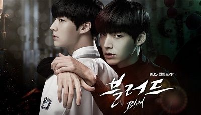 Blood Kdrama starring new actor Ahn Jae Hyun #kdrama #onigirilove