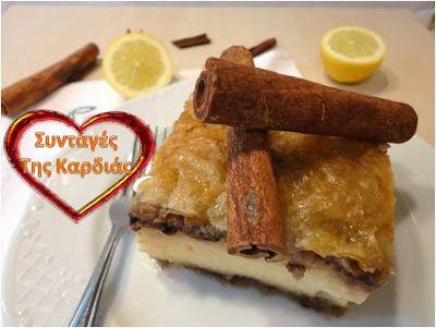 Galaktompoureko with chocolate - Γαλακτομπούρεκο με σοκολάτα