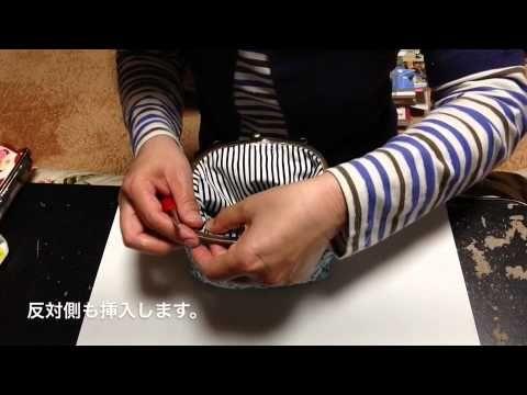 口金取り付け動画・15cmマチ一体型がま口【万莉】