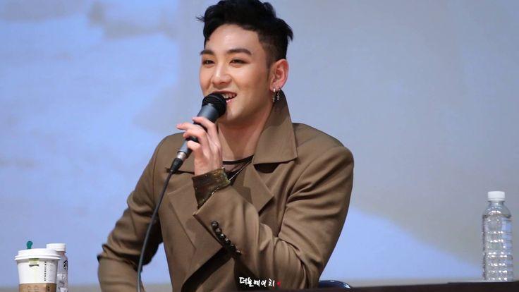160228 용산 팬싸인회 뉴이스트 백호 - YouTube