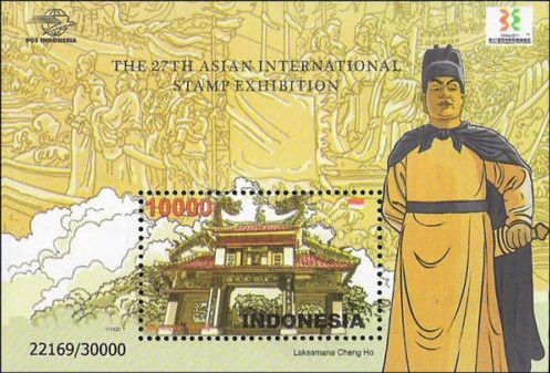 2011 The 27th Asian International Stamp Exhibition. Issued date: 5 November 2011