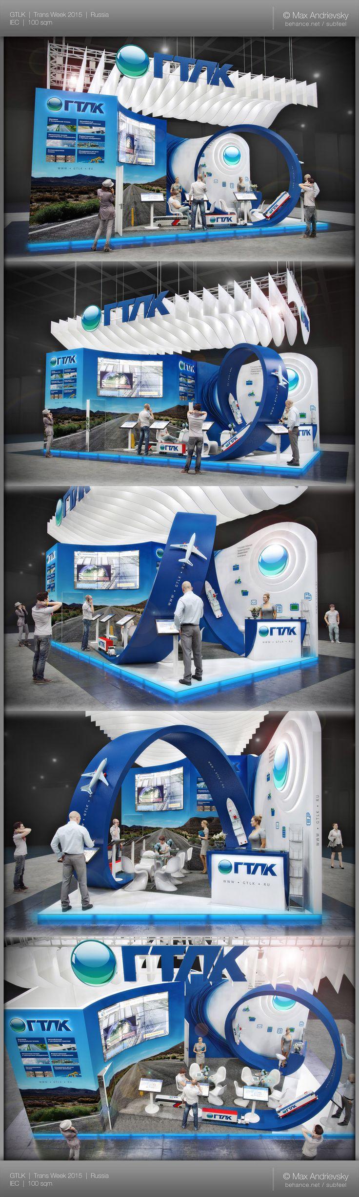 GTLK / Trans Week 2015 / Russia / 100 sq m                              …