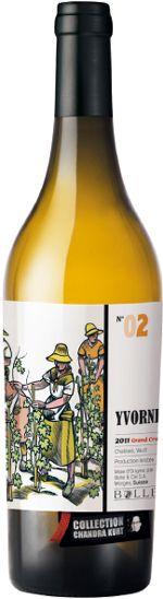 Chasselas Yvorne, Chandra Kurt by Bolle #winelabel #swisswine