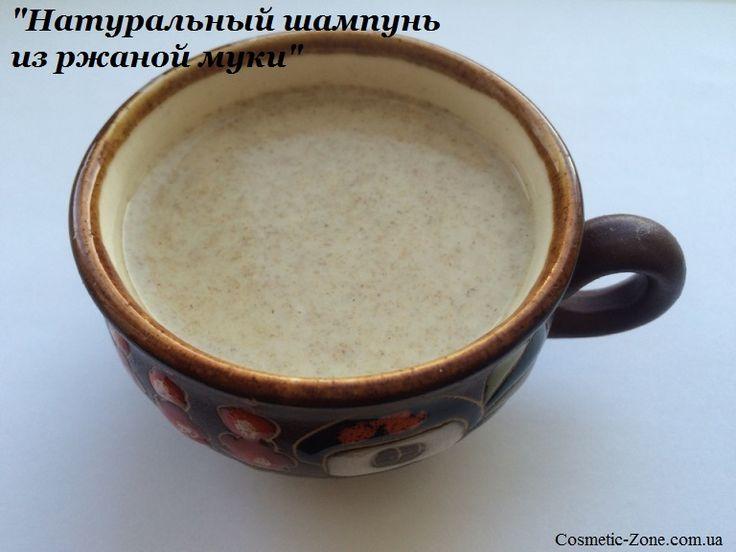 Натуральные средства для красоты - Cosmetic-Zone.com.ua