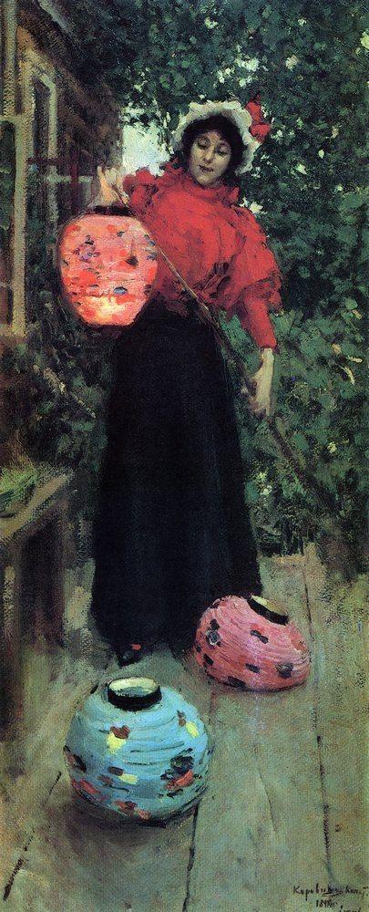 """""""Бумажные фонари"""", 1898г. Коровин"""