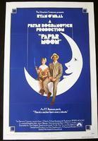 Бумажная луна (Paper Moon) Гениальные аферисты 1973 DVDRip