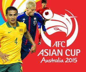 AFCアジアカップ2015