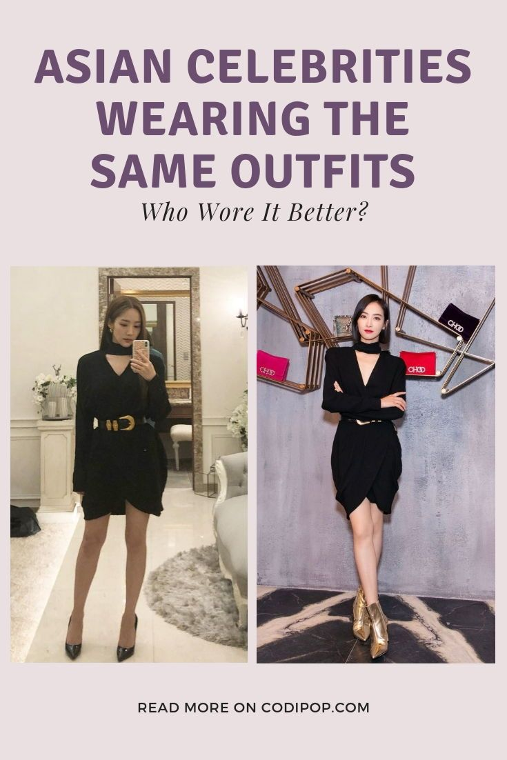 Between Fashion Designers Eagerness To Have The Most Popular Celebrities Wearing Their New Collection And The Celebrities Asian Celebrities Fashion Designer S