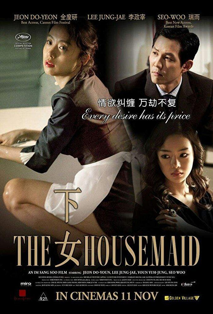 12 Best Watch Free Korean Movies Hd Online With English Subtitles And Multi Subtitles -8550