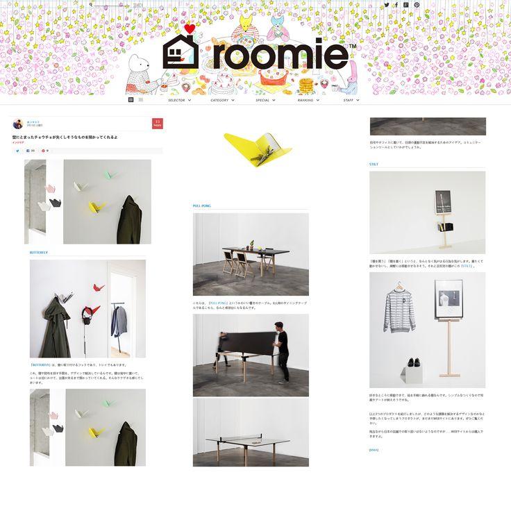 MWA featured on @roomiejp  Tak/Thanks!