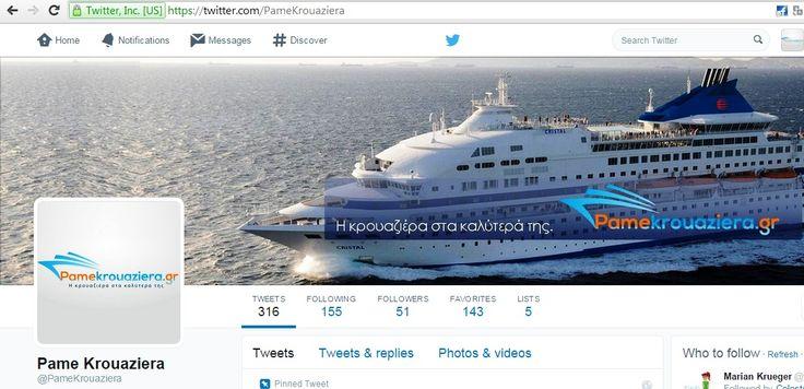 Ακολουθήστε μας στο #Twitter για να μοιραζόμαστε σκέψεις,και ξαφνικές προσφορές για πιο οικονομικές κρουαζιέρες   #Follow us on #Twitter so you will be informed from us for last minute #offers, #discounts and #suggestions for #budget friendly #cruises in #Greece & the coasts of #Turkey ( #travel #inspiration #travelinspiration , #journey )  pamekrouaziera.gr