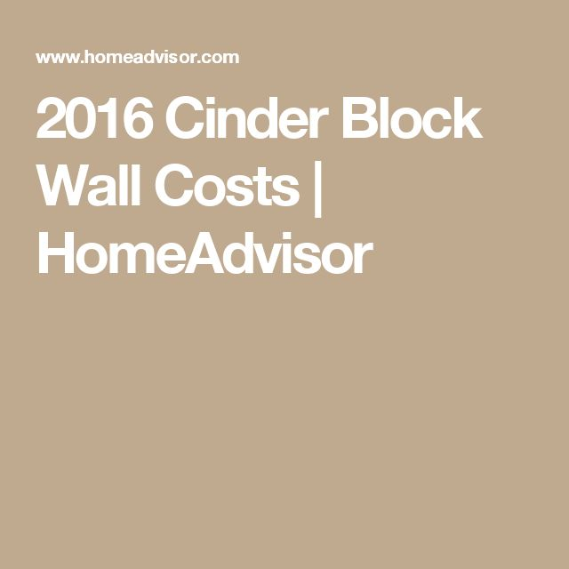 2016 Cinder Block Wall Costs | HomeAdvisor
