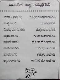 36 best images about kannada book on pinterest coffee