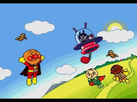 [PICO] 学研 それいけ! アンパンマンと知能アップ! Japanese Kids TV Animation Toys Music Song...