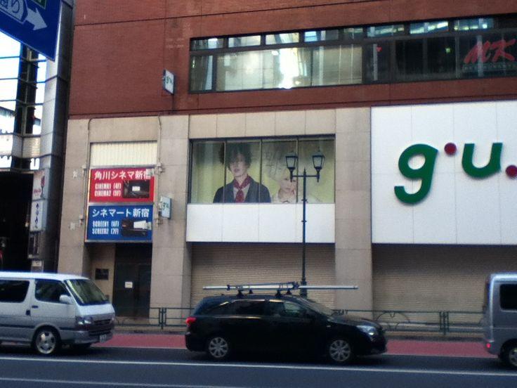 Cinem@rt シネマート新宿 , 新宿区, 東京都 http://www.cinemart.co.jp/