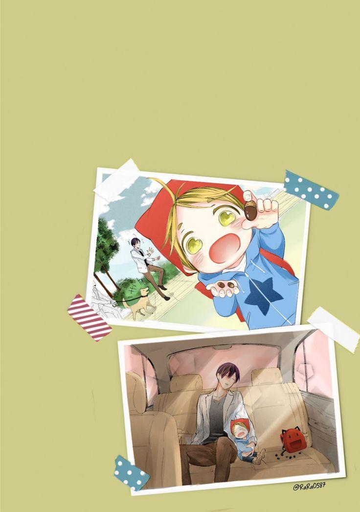 Ookami Papa wa Hitsuji Tsura shite Yatte kuru Capítulo 1 página 73 - Leer Manga en Español gratis en NineManga.com