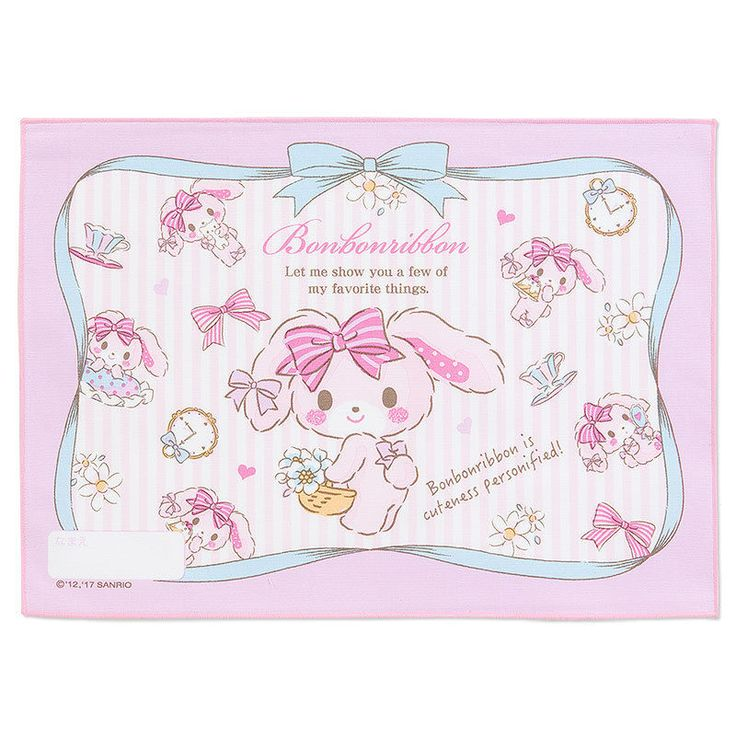 Bonbon Ribbon place mat (Cake) Made in Japan Sanrio Kawaii Cute Cotton mat F/S