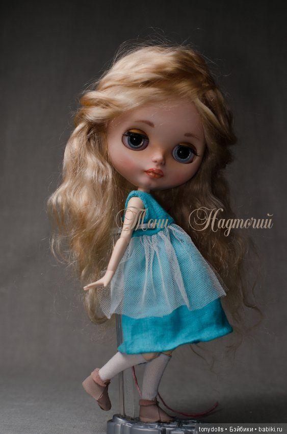 Мое сердце покорено или как я добровольно сдалась. Кукла Блайз / Куклы Блайз, Blythe dolls / Бэйбики. Куклы фото. Одежда для кукол